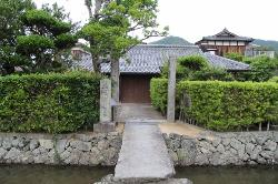 Katsutaro House