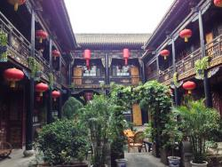 Chengjia Laoyuan Minsu Hotel 2nd