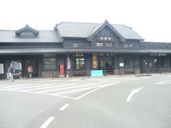 aso railway station
