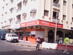 Sayona Restaurant