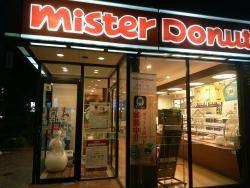 Mister Donut Chino