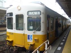 高松琴平電気鉄道