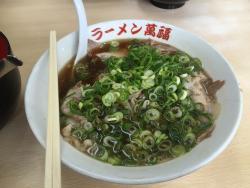 Mampuku Shimotoba