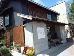 Nagamachi Yurakuten Bistari