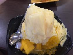 At Ji De Chi Dessert Jurong Point