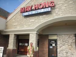 May Hong Restaurant