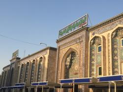 Imam Hussain's Shrine