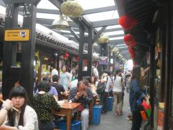 Hefang Street Xiaochi Street