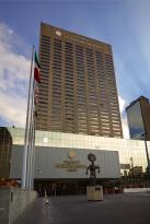 Presidente InterContinental Mexico City