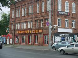 Sibirskoye Bistro