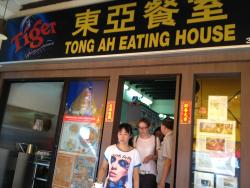Tong Ah Eating House