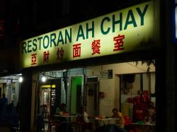 Restoran Ah Chay