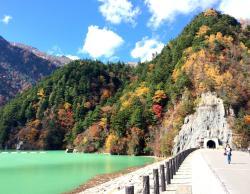 Takase Valley