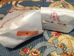 Mos Burger Hirakata Nasuzukuri