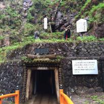 Ikuno Ginzan Cultural Museum