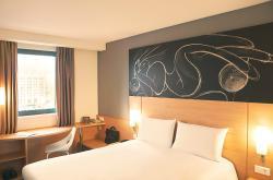 Ibis Moscow Dynamo Hotel