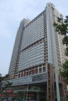 高原紅大酒店