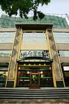 上海星程天然居南站酒店