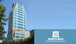 南京書香世家酒店新街口店