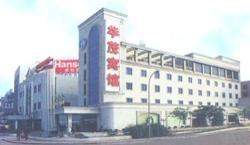 Junrui Hotel