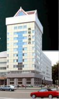 Rich Hotel Beijing