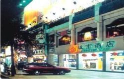 Xi'an City Hotel