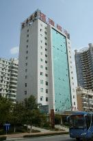 Kingty Hotel