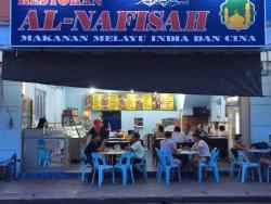 Restoran Al-Nafisah