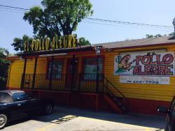 El Pollo Alegre Restaurant