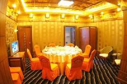 Liyang Holiday Hotel