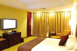 Yan Bei Hotel