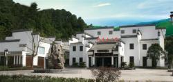 Taoyuan Renjia Hotel