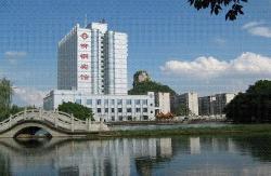 Liu Gang Hotel