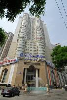 사파이어 호텔 - 란저우