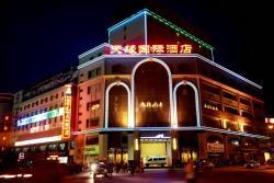 Kashi Tianyuan International Hotel