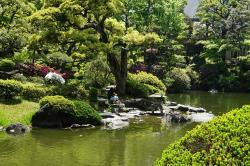 Kyu Yasuda Garden