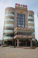 Qiu Lin Hotel