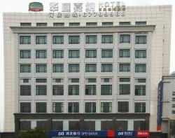 Walt Chana Business Hotel