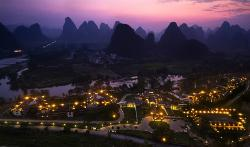 ‪Yangshuo Resort‬
