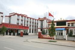 Zhaxidele Hotel