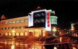 Shaoshan Desheng Hotel