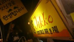 Jikko Cocktail Bar