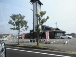Gochisomura Himeji Hanada
