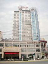 Shanshui International Hotel