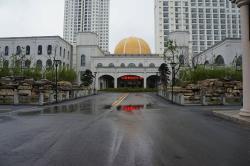 Huanggong Hotel