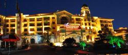 Ningxiang  Country Garden Phoenix Hotel