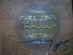 Hameedi Confectioner & Co.