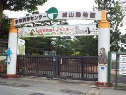 Nagano City Joyama Zoo