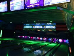 BowlCircus Bowling Entertainment Centre