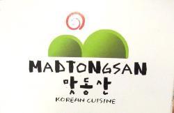 Madtongsan III
